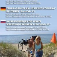 Bicycle Map Western Lithuania & Klaipeda - Iron Curtain Tail (FOR DOWNLOAD)