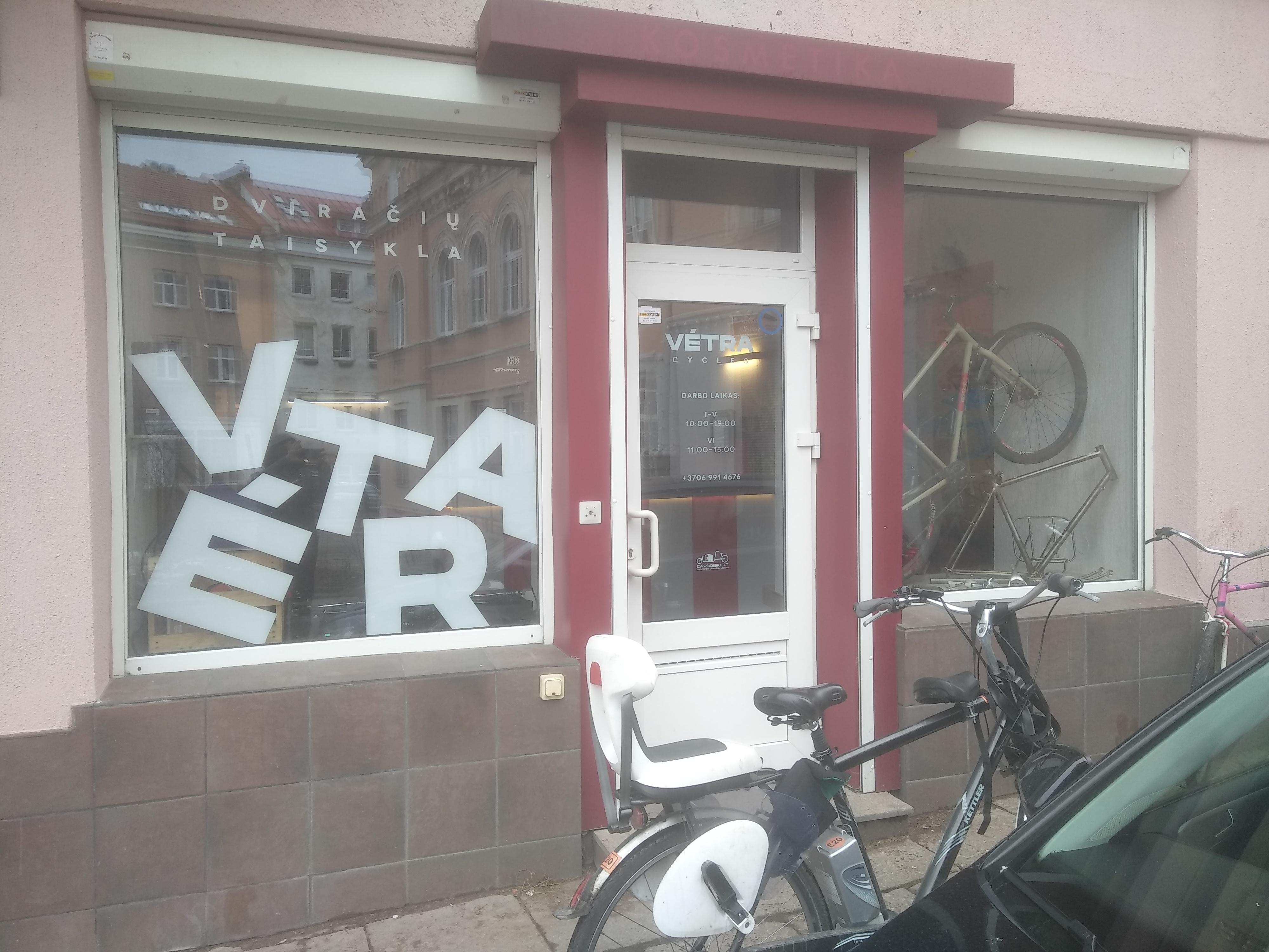 New bike repair shop!